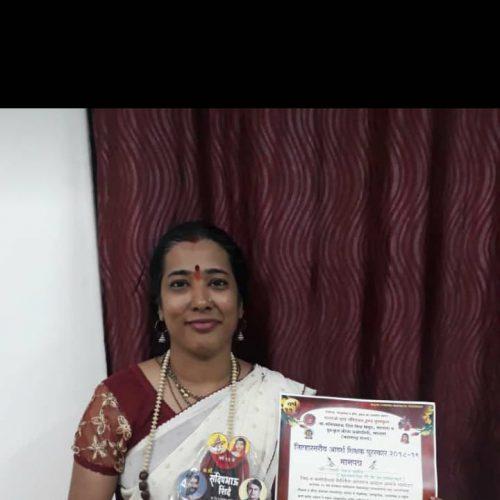 best teacher award 1